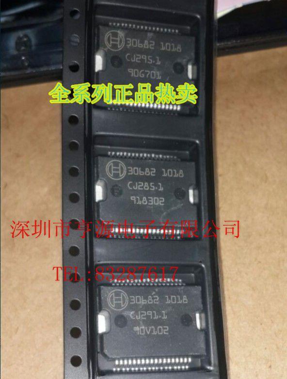 30682 HSSOP36 питания модуль драйвера микросхема кузова бортовой компьютер IC--HYDD2
