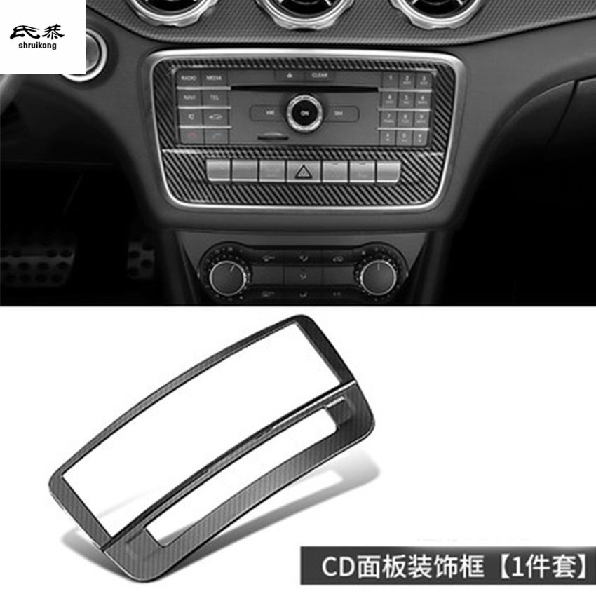 1pc ABS Carbon fiber or wooden grain Central control CD decortion cover for 2015 2017 Mercedes