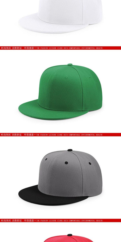 Hip Hop Snapback Caps Size 6 to 8 22