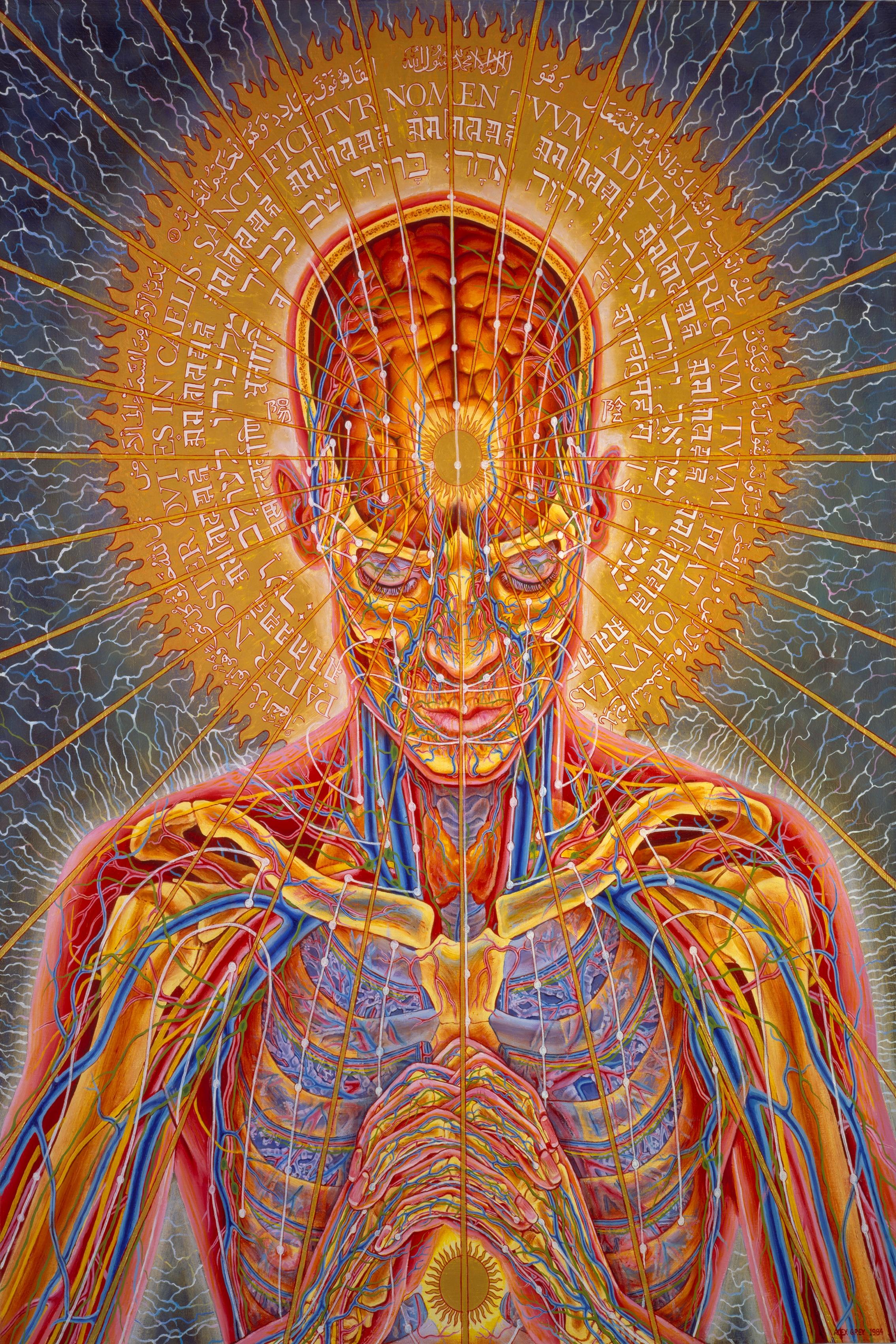 ᐂOración poder de la mente psicodélico ilustraciones Sala Arte ...