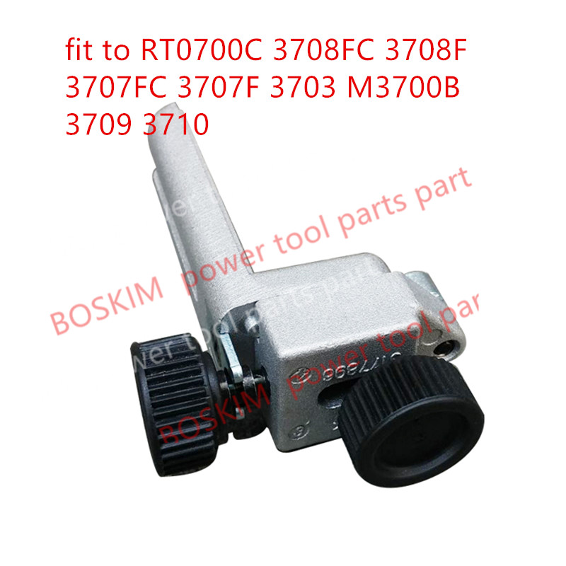 TRIMMER GUIDE ASSY For MAKITA 122703-7 RT0700C 3708FC 3708F 3707FC 3707F 3703 M3700B  3709 3710 MT370