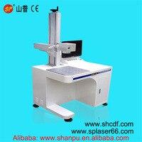 20W Fiber Laser Marking Machines High Speed For Metal Or Plastic Laser Marking