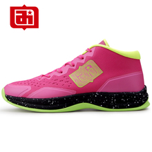 Mens Colorful Basketball Sport Shoes Man Sneakers Cushionin TainersIVRESON Professional Athletic Shoes Comfortable Breathable