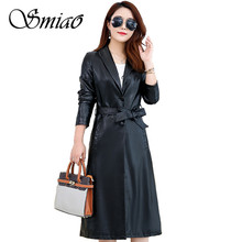 Smiao Women Long Leather Jacket 2018 New Fashion Ladies Elegant PU Coats Black Female Outerwear With Belted Plus Size5XL