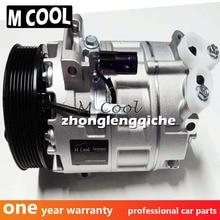 For ac compressor nissan Renault Espace Laguna qashqai 1.6 92600BR00A 92600JE00A 92600BR70A 8200454172B