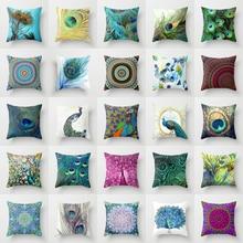 Elife Polyester Cotton Peacock Cushion Cover  Pillow Case Feather Pillows For Sofa Car waist Cojines Home Decor 45*45CM