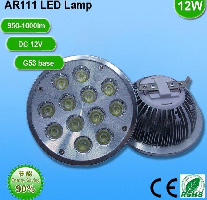 Бесплатная доставка Светодиодный прожектор AR111 Светодиодные лампы <font><b>G53</b></font> 12 Вт светодиодные лампы высокой мощности DC12V белый 1200lm помещении свето&#8230;