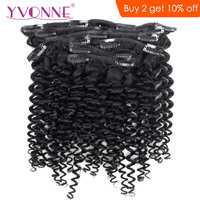 YVONNE Malaysian Curly Clip In Human Hair Extensions Virgin Hair 7 Pieces 120g/set Natural Color