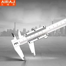 Sale AIRAJ 6-12inch/150-300mm Stainless Steel Vernier Caliper Industrial Precision Grade Micrometro Measuring Tools Gauge Ruler