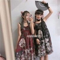 Mori Girl Monster Scrolls Retro Print Sweet Lolita Japanese Chiffon Suspenders Dress Harajuku Women Sleeveless Cute Dress Summer