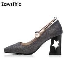 Zawsthia 2018 Новый блестками туфли высокий каблук Женская обувь с жемчугом с металлической пряжкой модные пикантные женские туфли-лодочки