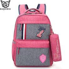 5a37b08cd147 Baijiawei Британский Стиль Рюкзак Campus облегчить бремя Детский рюкзак  учащихся 1-6 Класс На возраст