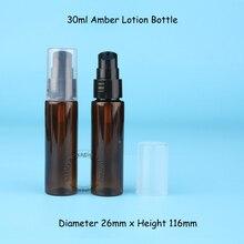 30 шт./лот, промоакция, янтарный пластик, 30 мл, бутылки для лосьона с черным насосом, 1 унций, контейнер для женской косметики, 30cc, многоразовая упаковка
