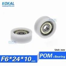 698 8*19*6 Plastic Nylon POM Ball Bearings 8x19x6 mm 20 pcs
