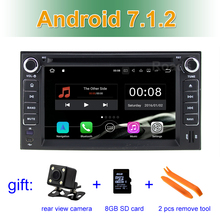 Android 7 1 Car DVD Player for KIA SORENTO SPORTAGE SPECTRA SEDONA STAR CARNIVAL CEED CERATO