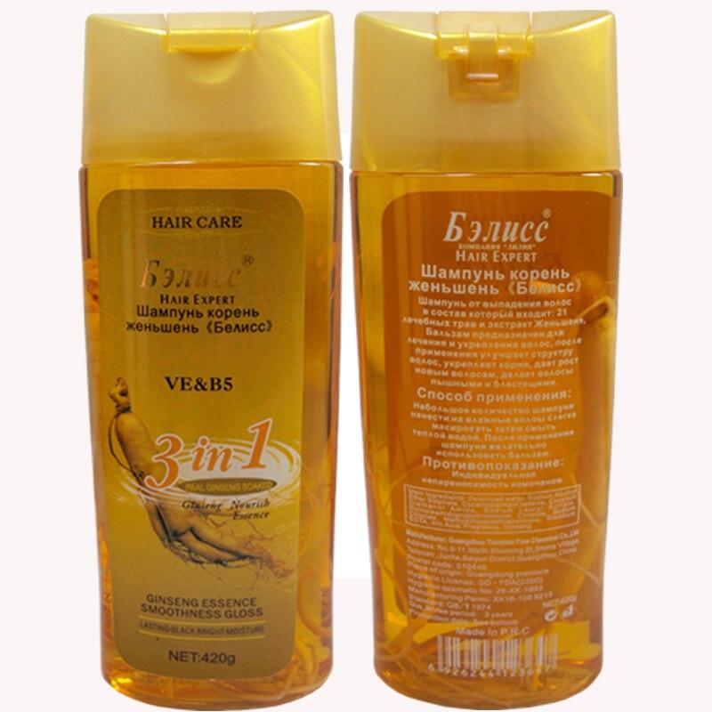 Gingseng 샴푸 퓨어 비타민 강화 된 부드러운 모발 회복 모발 성장 매일 스무딩 무료 배송