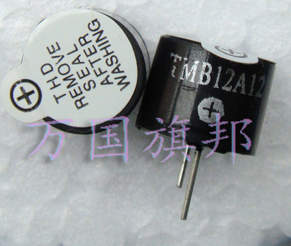 Free Delivery. Buzzer 10 Mm Diameter 12 Mm High Active Dc 12 V