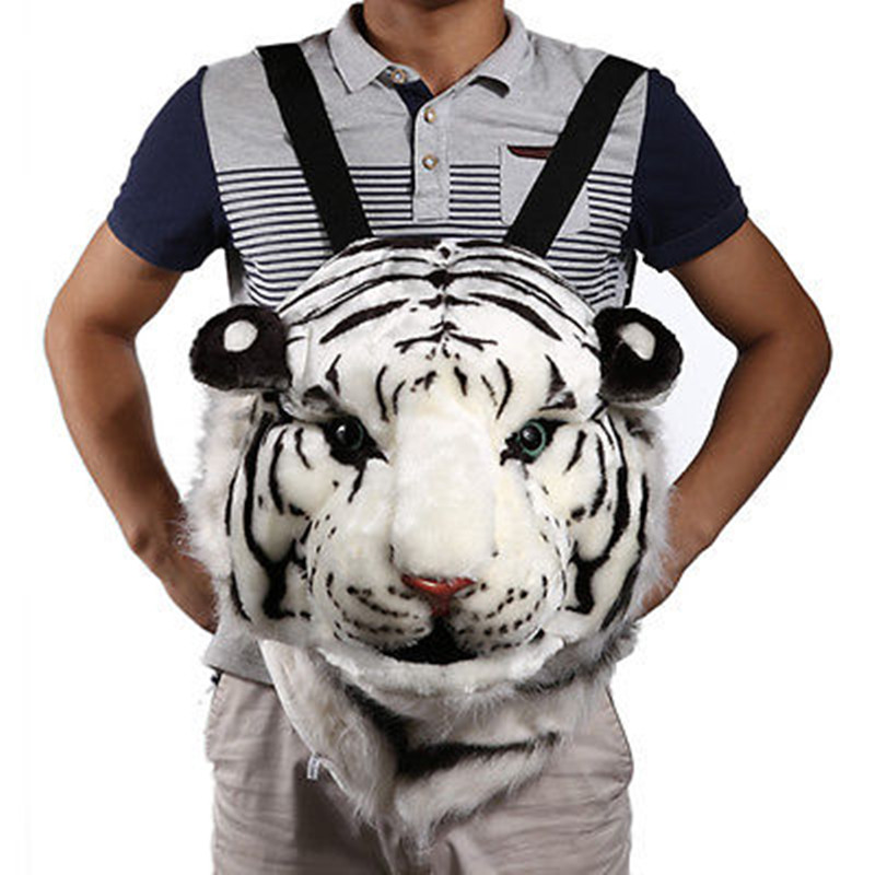 tiger backpack yellow