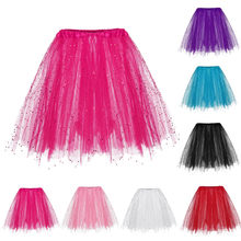 2019 Summer Female high waist Skirts Womens Paillette Elastic 3 Layered Short Skirt Adult Tutu Dancing Skirt #3(China)