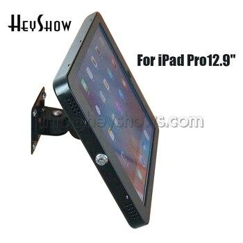 Настенное крепление для планшета Ipad с блокировкой дисплея стенд киоск Противоугонный Чехол для Ipad Pro Корпус для 12,9 дюймового Ipad Pro