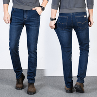 Men S Autumn And Winter New Jeans Thick Section Casual Trousers Straight Loose Jeans Men S
