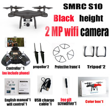 SMRC S10 2.4G 4-AXIS remote control quadcopter drone with HD camera rc dron cam FPV wifi professional helicopter easy play toy