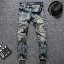 Italian Vintage Designer Men Jeans Slim Fit Buttons Jeans Casual Long Pants Ripped Jeans Balplein Brand Classical Jeans Men(China)