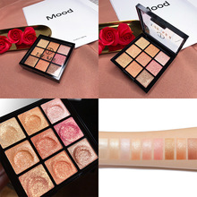 Professional 9 Colors Eyeshadow Pallete Glitter Diamond Smoky Pigment Shimmer Matte Eyeshadow Palette Cosmetic Makeup Palette single eyeshadow pallete empty magnet palette shimmer matte glitter eyeshadow palette pigment smoky balm makeup palette cosmetic