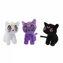Buy luna sailor moon artemis and get free shipping on