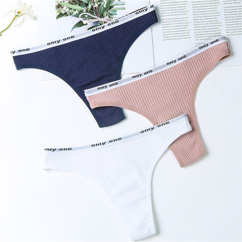 3 Piece Pack Women's Cotton G-String Thong Panties Underwear Briefs Sexy Lingerie Pants Intimate Ladies Letter Low-Rise 3