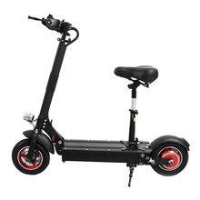 UBGO 1003 складной самокат электрический скутеры 10 дюймов один диск 1000 Вт 52 В/48 В Водонепроницаемый Электрический самокат для взрослых