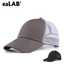 2018 sombrero de malla gorra de béisbol camionero hombres de las mujeres  sombrero de Color sólido papá sombreros de hombre hueso. 4e4cfa0ff57