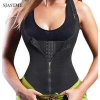 SJASTME Women S Underbust Corset Waist Trainer Cincher Boned Tummy Control Body Shaper Vest With Adjustable