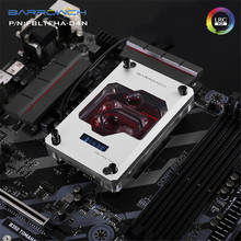 Barrowch CPU Water Block Digital Display For AMD RYZEN AM4/AM3 Platform LRC2.0 Support Mohterboard AURA SYNC FBLTFHA-04N