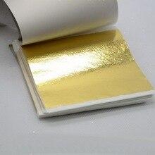 24 к чистая натуральная листочек из съедобного золота фольга 99.99% золото еда украшения