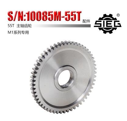 Free shipping 55T SIEG: S / N: 10085BMilling head spindle gears milling machines C1 M1 metal gear mini lathe gears Metal small metal lathe turret mini diy small homemade mini sieg s n c2 112 lathe turret toolholder