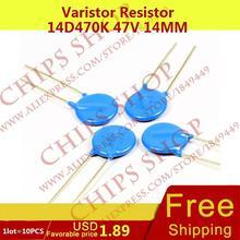1 лот = 10 шт. Варистор резистор 14D470K 47 В 14 мм Series14D