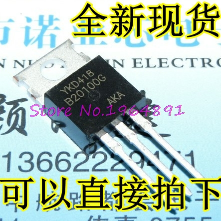 4pcs/lot MBR20100CT MBR20100 20100CT TO-220 In Stock
