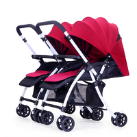 twin baby stroller can split multiple birth children can sit folding free delivery