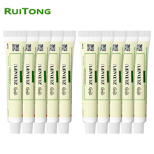 10Pcs ZUDAIFU Cream Psoriasis Hemorrhoids Treatment Ointment 100% Natural Chinese Medicine for Body Massage Health Care