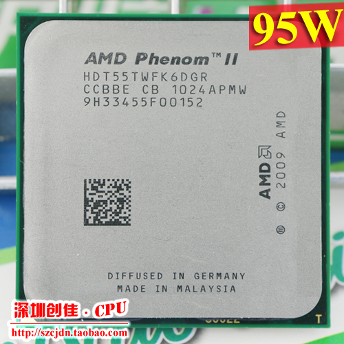 Free Shipping AMD Phenom II X6 1055T 95W CPU processor 2.8GHz AM3 938 Processor Six-Core 6M Desktop CPU scrattered piece