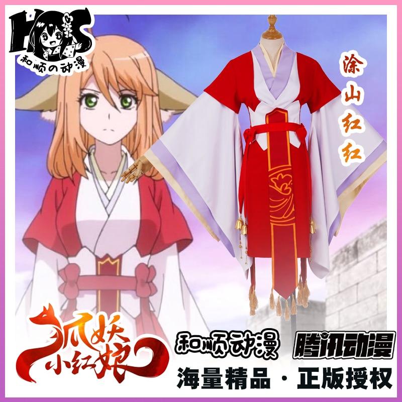 Fox Spirit Matchmaker Tushan Honghong Cosplay Costume Kimono Woman Dress Chinese Hanfu dress