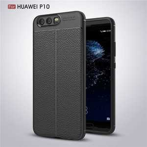 """Image 5 - Mokoemi Fashion Lichee Pattern Shock Proof Soft 5.1""""For Huawei P10 Case For Huawei P10 Plus Cell Phone Case Cover"""