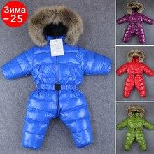 России зимние комбинезоны для маленьких девочек одежда для малышей, детские куртки Зимняя одежда Пуховик с утиным пухом, Комбинезоны для маленьких мальчиков Одежда для девочек