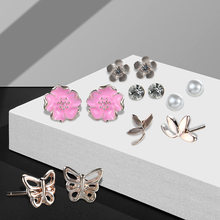 6 Pair/set Inlay Flower Mini Stud Earrings Set For Women Mixed Butterfly Shapr Simulated Pearl Earrings Set Crystal Brincos GIft(China)