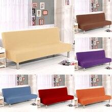 Funda de Color sólido para sofá cama, funda lisa con todo incluido para sofá cama sin reposabrazos, fundas para sofá plegable