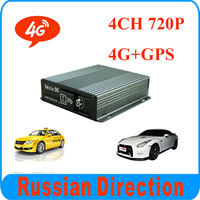 H 264 Video Compression Car 4ch 4G GPS Mobile DVR With Free Software