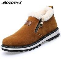2016 Black Men S Loafers Designer Winter Shoes Men Warm Short Plush Fashion Casual Shoes Men