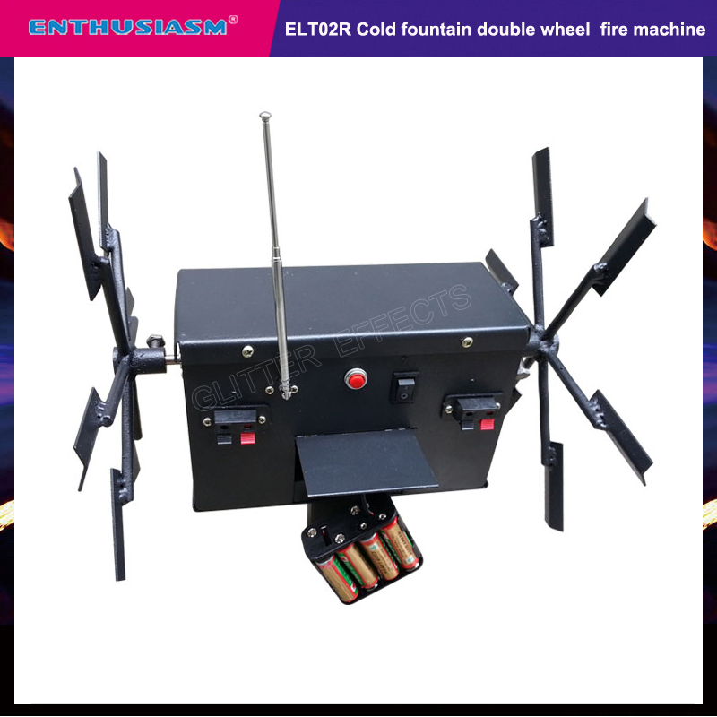 Remote control double wheel face windmill battery type stage cold fountain ignition system machine