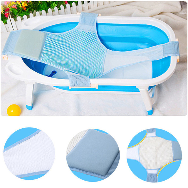 Cross shaped Baby Bath Net Bathtub Safety Security Seat Support ...